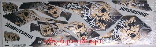 Byson tribal Skull Coklat